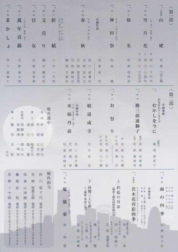 スキャン_20191028 (2)